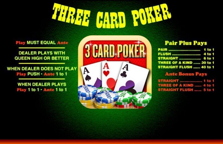 Покер онлайн играть в плюс игровые автоматы джекпот игра на деньги